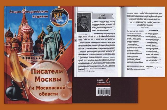 2015-09-04 К1 - копия